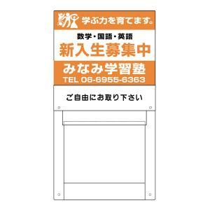 広告スペース付チラシ入れケース ca-101e e-netsign