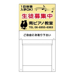 広告スペース付チラシ入れケース ca-101f e-netsign