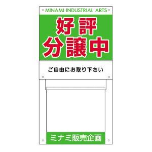 広告スペース付チラシ入れケース ca-101k e-netsign