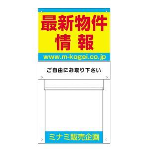 広告スペース付チラシ入れケース ca-101l e-netsign