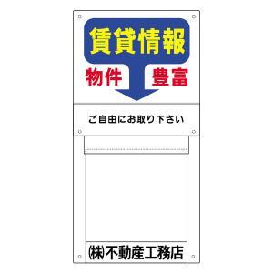広告スペース付チラシ入れケース ca-101m e-netsign