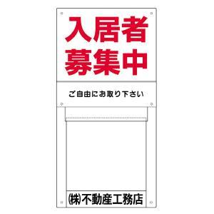 広告スペース付チラシ入れケース ca-101o e-netsign