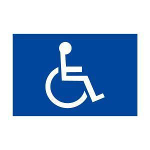 駐車場看板【車いす専用】身障者マーク,看板プレート ■サイズ:H165×W250ミリ■CN-302|e-netsign
