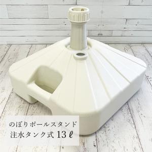 のぼりタンク白 F-4|e-netsign