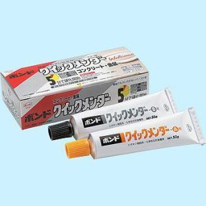 クイックメンダー 【2液ボンド】 K-16351|e-netsign