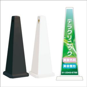 ■本体材質:ポリプロピレン ■印刷面材質:塩化ビニール ■サイズ:□332xH922mm ■重量2....