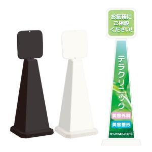 ■本体材質:ポリプロピレン ■印刷面材質:塩化ビニール ■サイズ:□332xH946mm ■重量2....