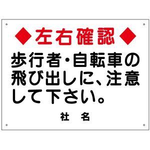 立入り禁止看板 S-13|e-netsign