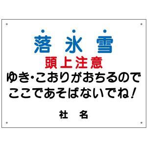 立入り禁止看板 S-31|e-netsign