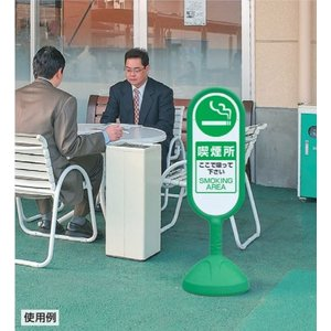 サインキュート 関係者以外 駐車お断り 屋外用 両面 スタンド型 サインスタンド|e-netsign|03