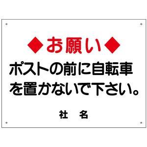 駐輪禁止看板 T1-14|e-netsign