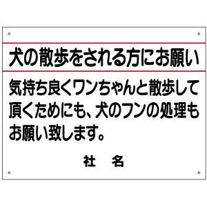 ペット立入り禁止看板 T1-41|e-netsign