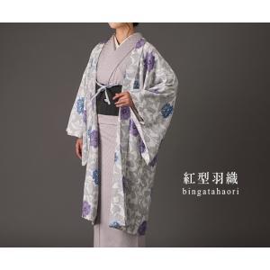 おびやオリジナル紅型羽織(白・青・紫)|e-obiya