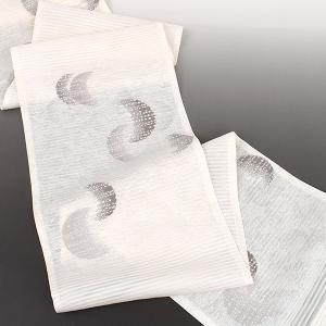 夏帯 袋帯 老舗 加納幸 西陣織 絽紗 月星文様 袋帯|e-obiya