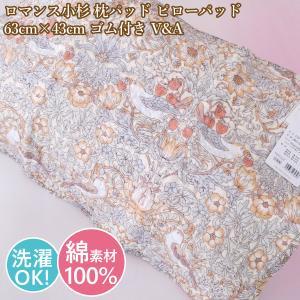 京都西川 High Balance Pillow (ハイバランスピロー)備長炭練り込みパイプ仕様(日本仕上げ)|e-ofutonya