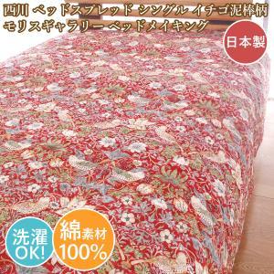 西川リビングセミダブルサイズすのこベッド(高間)|e-ofutonya