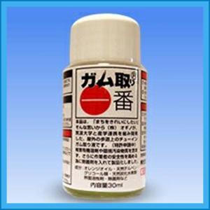 ガム掃除 ガム取り一番30ml(除菌剤入) e-ogino1
