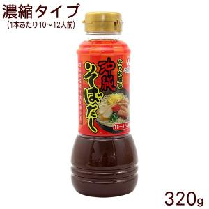 沖縄そばだけでなく、いろいろご利用できます。 野菜炒め、豆腐チャンプルー、みそ汁、ゴーヤーチャンプル...