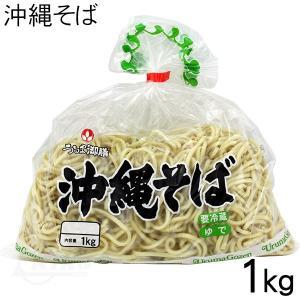 沖縄そば1kg (オキコ うるま御膳)