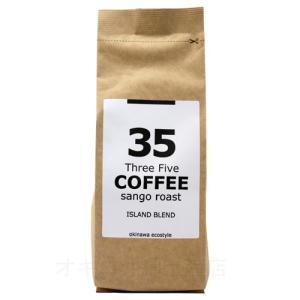 35COFFEEのこだわり 焙煎の違い  コーヒーの焙煎には、直火焙煎、炭火焙煎等色々ありますが、 ...