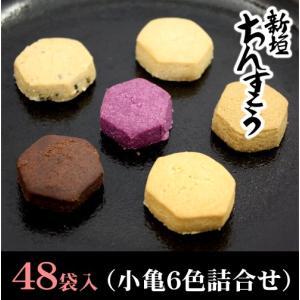 新垣ちんすこうは、琉球王朝時代からの伝承と技術を受け継ぎ、多くの人々に親しまれるお菓子として大切に焼...