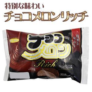表面はチョコチップ入りブラックビス生地、そして、ふんわりチョコ生地の中になめらかチョコクリームをはさ...