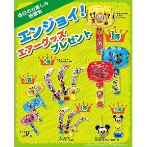 キャラクターエアーアイテム抽選会(50名様用) / 景品 当てくじ ディズニー|e-omatsuri