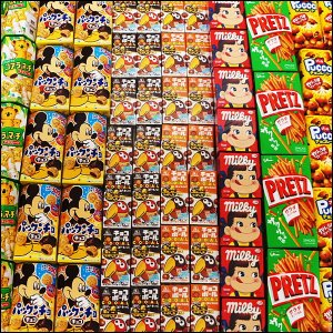有名メーカー箱入りお菓子景品 200個セット【軽減税率対象商品】|e-omatsuri