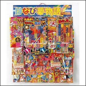 花火夢プレゼントボード抽選会(50名様用) スタンド付 [大型商品160cm以上]|e-omatsuri