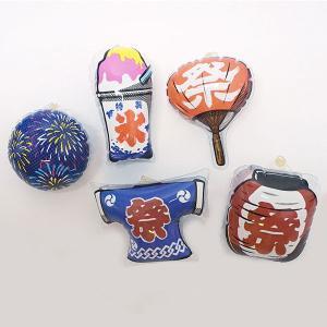 ビニールヨーヨー お祭りパンチボール 20個【お祭り用品・縁日】|e-omatsuri
