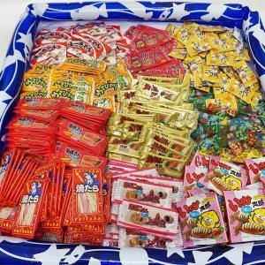 懐かしのおつまみ駄菓子つりつり大会 520個|e-omatsuri