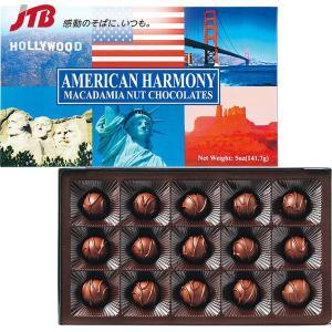 アメリカ お土産 アメリカンハーモニー マカダミアナッツチョコ 15粒入 チョコレート お菓子|e-omiyage