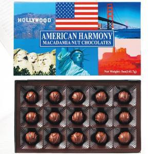アメリカ お土産 アメリカンハーモニー マカダミアナッツチョコ15粒入6箱セット チョコレート|e-omiyage|02