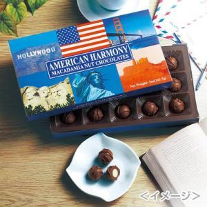 アメリカ お土産 アメリカンハーモニー マカダミアナッツチョコ15粒入6箱セット チョコレート|e-omiyage|03