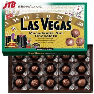 マカダミアナッツチョコ アメリカ お土産 ラスベガス マカダミアナッツチョコ15粒入1箱|マカダミアナッツチョコレート アメリカ土産 お菓子 n0508