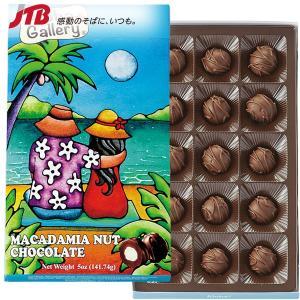 ハワイ お土産 Holly K アロハギャラリー マカダミアナッツチョコ(ラニカイカップル) 15粒入 ホリーケー チョコレート お菓子