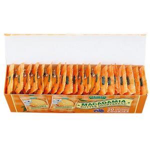 HARVEST GOLD オーストラリアマカダミアナッツクッキー20袋入