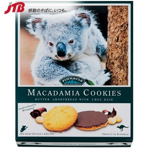 オーストラリア お土産 PINNACLE オーストラリア チョコがけ マカダミアナッツクッキー 18袋入 ピナクル クッキー お菓子