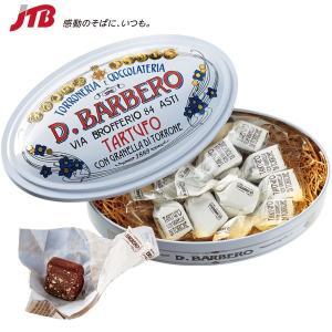 イタリア お土産 D.BARBERO バルベロ 缶入りトリュフチョコ 9粒入 チョコレート お菓子の商品画像