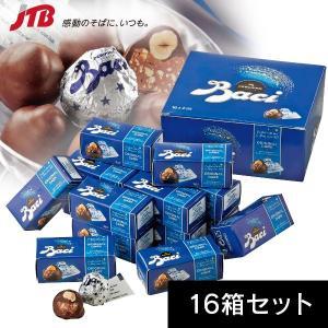 イタリア お土産 バッチ ミニチョコ 16箱セット Baci お菓子 チョコレート|ヨーロッパ イタリア土産
