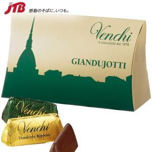 イタリア お土産 ヴェンキ ジャンドゥーヤ ミニボックス1箱|Venchi チョコレート ヨーロッパ 食品 イタリア土産 お菓子