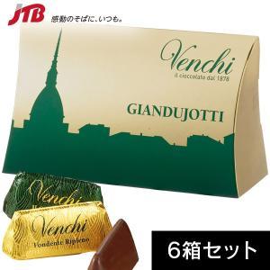 ヴェンキ ジャンドゥーヤ ミニボックス6箱セット イタリア お土産|Venchi チョコレート お菓...