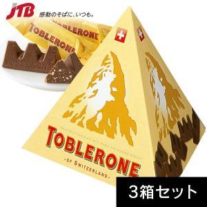 ヨーロッパのお土産 アルプス山脈のマッターホルンをイメージしたパッケージに人気のトブラローネチョコを...