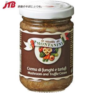 イタリア お土産 きのこのクリームソース トリュフ風味|パスタ・パスタソース ヨーロッパ 食品 イタリア土産(今だけポイント15倍)