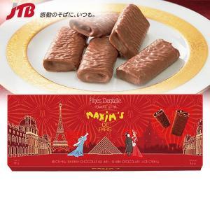 フランス お土産 マキシム・ド・パリ チョコクレープ1箱|チョコレート ヨーロッパ 食品 フランス土産 お菓子 ホワイトデー 母の日 お返し スイーツ 女性