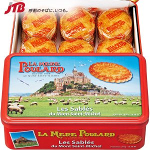 フランス お土産 ラ・メール・プラール 缶入りクッキー1缶|クッキー ヨーロッパ フランス土産 お菓...