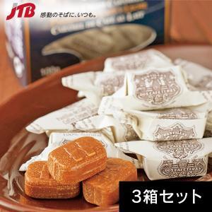ヨーロッパのお土産 濃縮ミルクにコーヒーエキスを加え、3 か月間熟成させ作られたキャラメル。熟成させ...