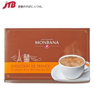 フランス お土産 MONBANA(モンバナ) モンバナ フレンチココア ホットチョコレート お歳暮