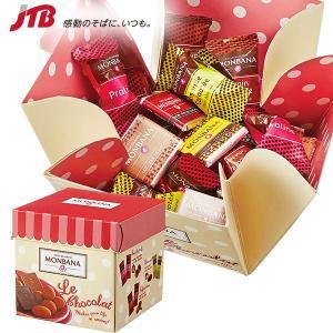 フランス お土産 MONBANA モンバナ アソートチョコボックス 50個入 チョコレート お菓子の商品画像