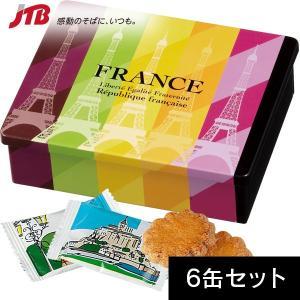 フランス お土産 フランス 缶入りミニガレット6...の商品画像